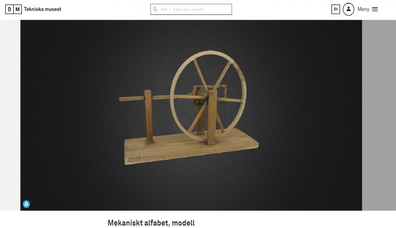 3D-modell efter Polhems mekaniska alfabet på DigitaltMuseum.